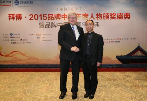 2015品牌中国年度盛典,张金乾获得澳前总理陆克文点赞